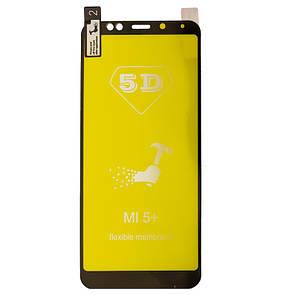 Защитное пленка 5D Xiaomi Redmi 5 Plus (black)