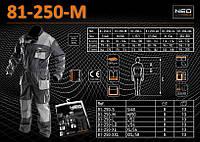 Комбинезон рабочий размер 50, 170-176мм., NEO 81-250-M