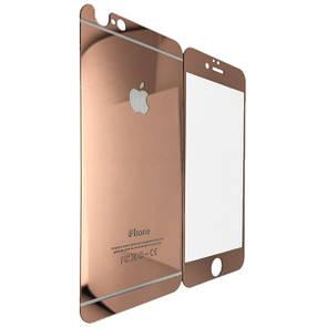 Защитное стекло DK-Case  for Apple iPhone 4/4S зеркало back/face rose gold
