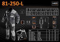 Комбинезон рабочий размер 52, 176-182мм., NEO 81-250-L
