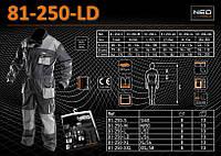 Комбинезон рабочий размер 54, 176-182мм., NEO 81-250-LD