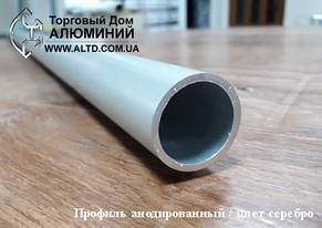 Труба круглая алюминий 25х2 анод, фото 2