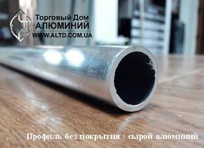 Труба круглая алюминий 35х2 анод, фото 2