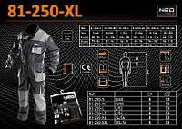 Комбинезон рабочий размер 56, 182-188мм., NEO 81-250-XL