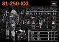 Комбинезон рабочий размер 58, 194-200мм., NEO 81-250-XXL