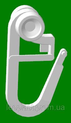 Крючок с роликом для потолочного карниза