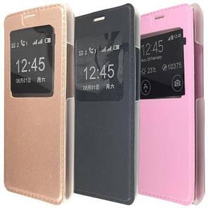 Чехол-книжка DK-Case кожа с пластиком Flip Cover Stitched для Meizu M5c (pink)