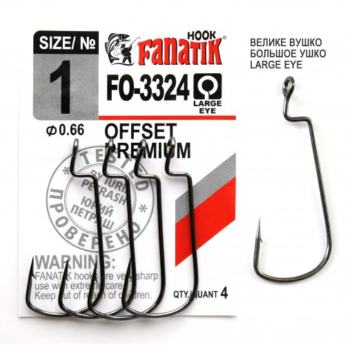Крючок Fanatik офсетный FO-3324 №1