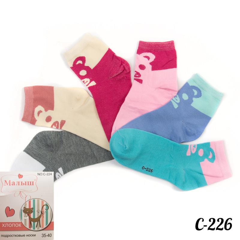 Носки подростковые для девочки Малыш C-226 | 12 шт.