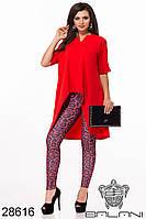 Костюм женский красный леопардовый с лосинами