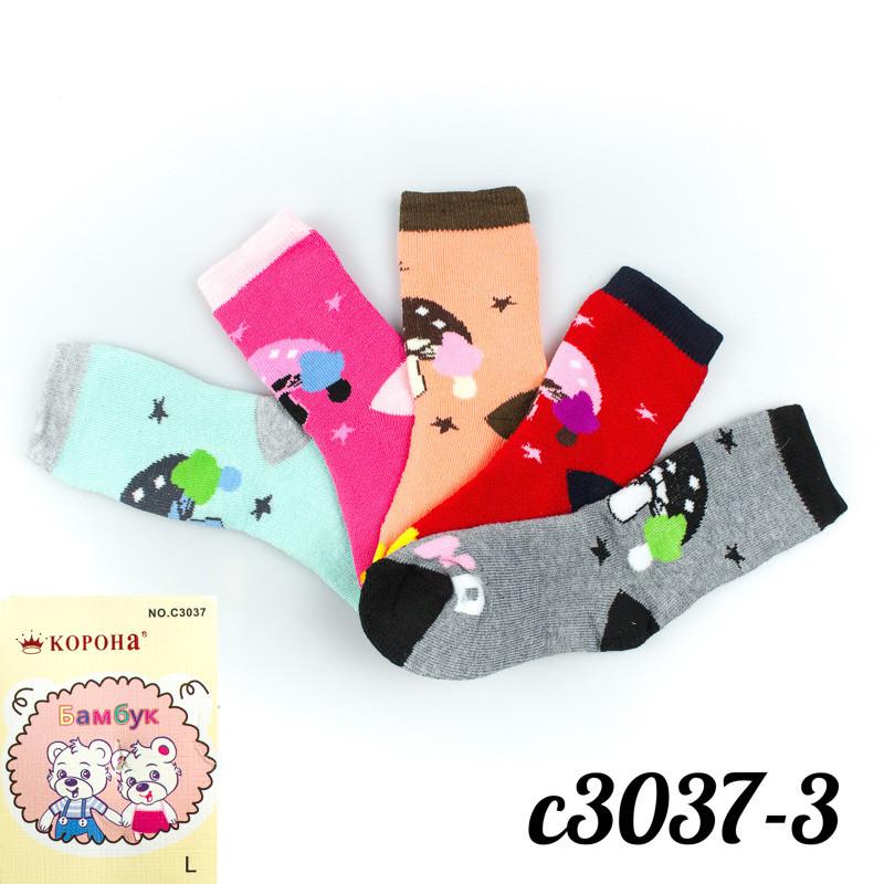 Носки детские махровые Корона C3037-1   12 шт.