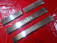 Накладки на пороги стандарт CHEVROLET CRUZE