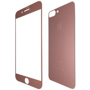 Защитное стекло  for Apple iPhone 7 Plus matt back/face rose gold