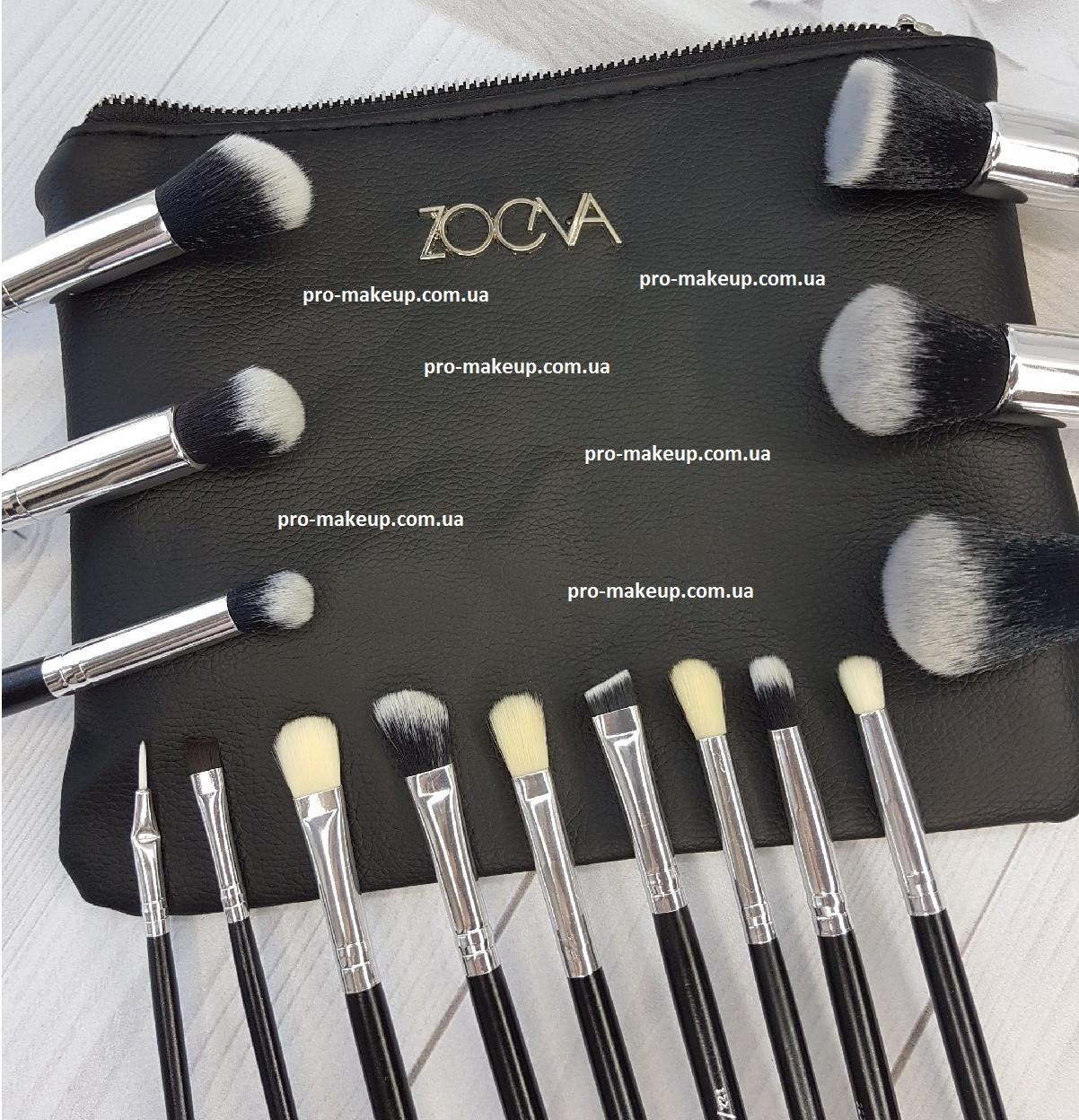 Набор кистей для макияжа ZOEVA Silver (15 шт.)