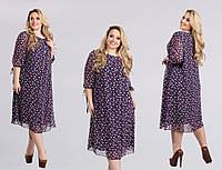 Женское платье большого размера №1202 (р.50-58) синий