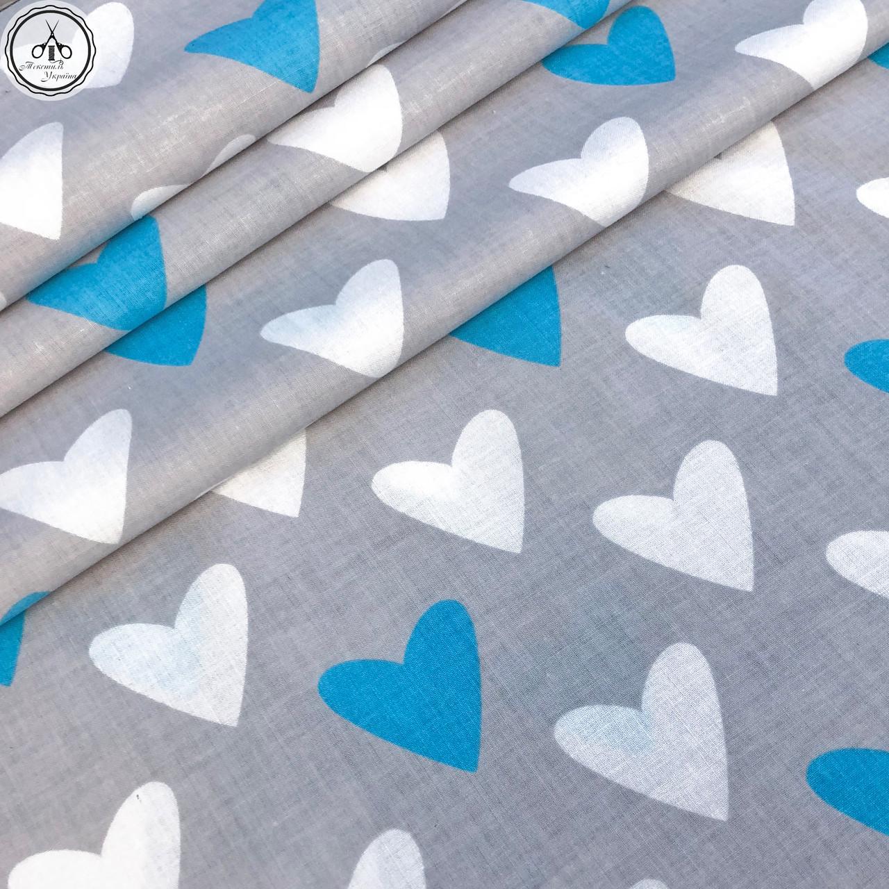 """Польская хлопковая ткань """"сердца белые голубые на сером"""""""