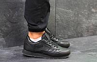 Мужские кроссовки в стиле Reebok Classic Black, черные 41 (26,5 см)