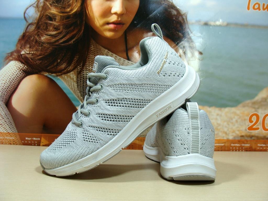 Мужские кроссовки BaaS Running светло-серые 43 р.