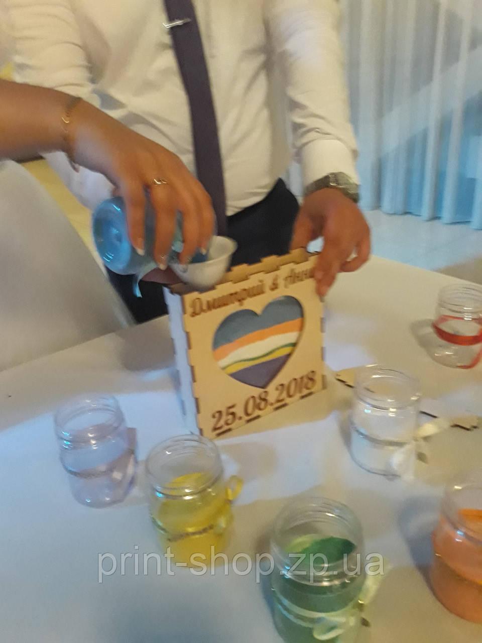 Посудина для пісочної церемонії на весілля. Весільний обряд.