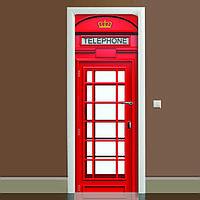 Наклейка на двері Телефонна будка (повнокольоровий фотодрук, плівка для дверей, декор дверей)