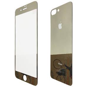 Защитное стекло  for Apple iPhone 7 Plus зеркало back/face gold