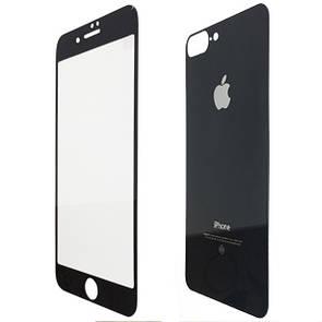 Защитное стекло  for Apple iPhone 7 Plus зеркало back/face Jet Black