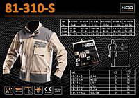 Куртка рабочая 2в1 размер 48, 164-170мм., NEO 81-310-S