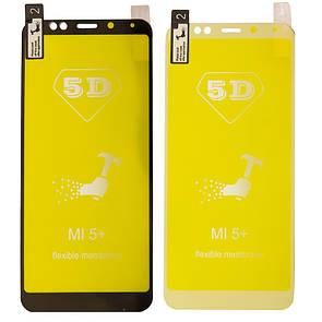 Защитное пленка 5D Xiaomi Redmi 5 Plus (white)
