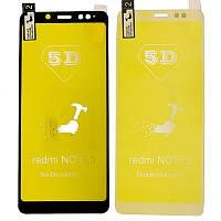 Защитное пленка DK-Case 5D для Xiaomi Redmi Note 5  (black)