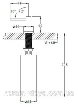 Дозатор для миючого Franke Neptune 119.0287.554 онікс, фото 2
