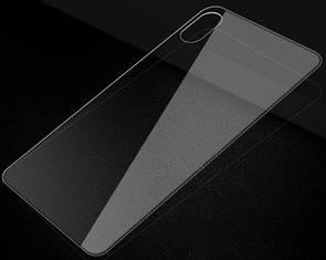 Защитное стекло  for Apple iPhone XS Max back clear