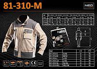 Куртка рабочая 2в1 размер 50, 170-176мм., NEO 81-310-M
