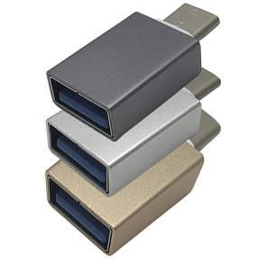 Переходник Type-C to USB 3.0 (gold)