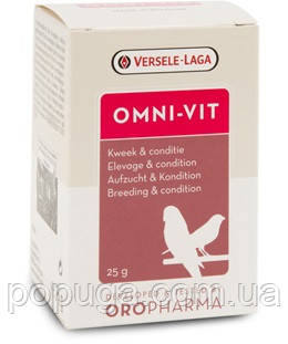 Витамины Oropharma Omni-Vit Versele-Laga