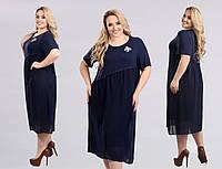 Женское платье большого размера №1118 (р.50-58) синий