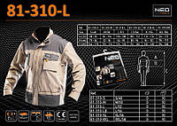 Куртка рабочая 2в1 размер 52, 176-182мм., NEO 81-310-L