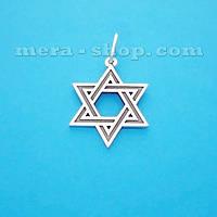 Шестиконечная Звезда Давида амулет из серебра