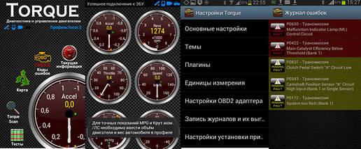 Сканер-адаптер для діагностики автомобіля з кнопкою ВИКЛ ELM327 v2.1 Bluetooth OBD 2, фото 3