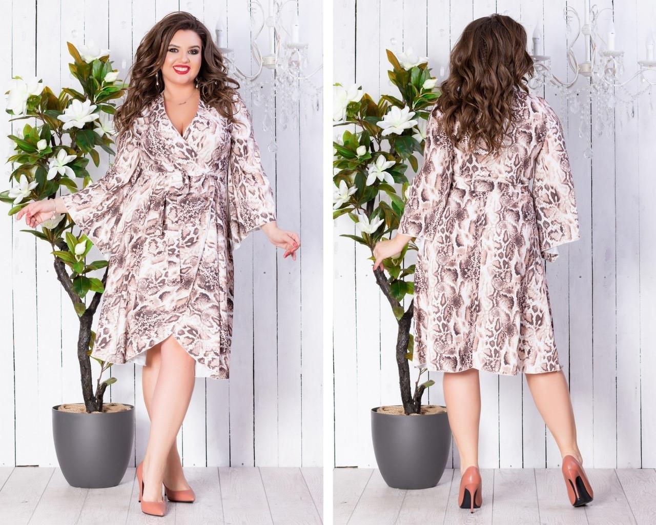 Платье женское на запах под пояс уни 48-54