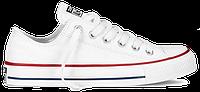 Кеды Converse All Star White Low низкие белые (Конверсы) женские и мужские размеры: 35-44
