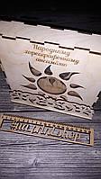 Рамка с подставкой для песочной церемонии. Рамка+подставка, фото 1