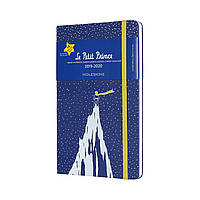 Еженедельник Moleskine 2019-2020 (18 месяцев) Le Petit Prince Датированный Средний 208 страниц Синий (13х21 см) (DPP18WN3Y20), фото 1