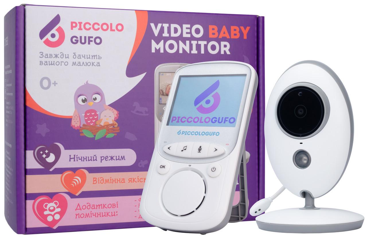 Видеоняня цифровая PICCOLO GUFO ZV561