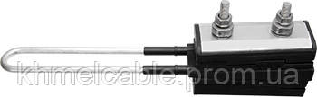 Анкерний ізольований зажим посилений 70 - 120 мм. кв.