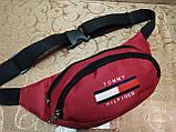Сумка на пояс TOMMY HILFIGER новый/Спортивные барсетки сумка женский и мужские пояс Бананка только оптом, фото 2