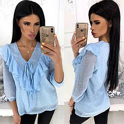 Блуза анд1241