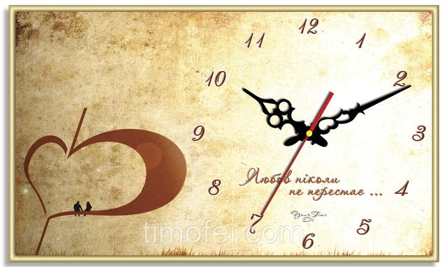 Прямокутные часы