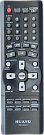 Пульт Panasonic RM-D411 для DVD