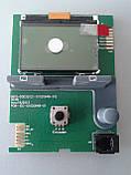 0020202561 Дисплей для Vaillant atmo- turbo- TEC pro .../5, фото 7