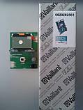0020202561 Дисплей для Vaillant atmo- turbo- TEC pro .../5, фото 9